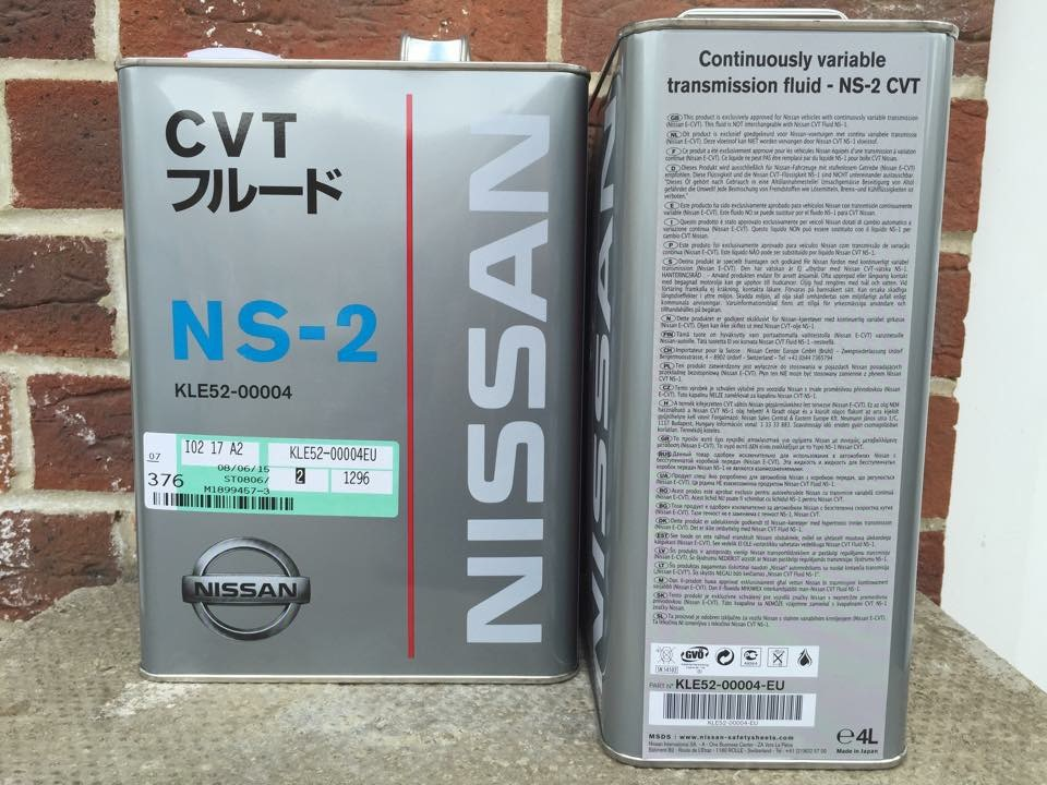 First of the Gen 2 Guides…  Changing the CVT Gearbox oil